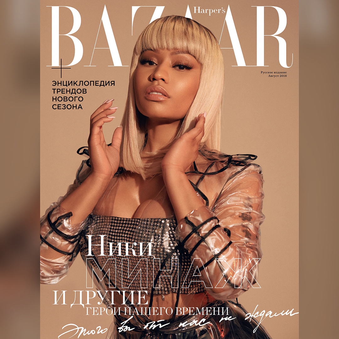 Nicki Minaj Harper's Bazaar