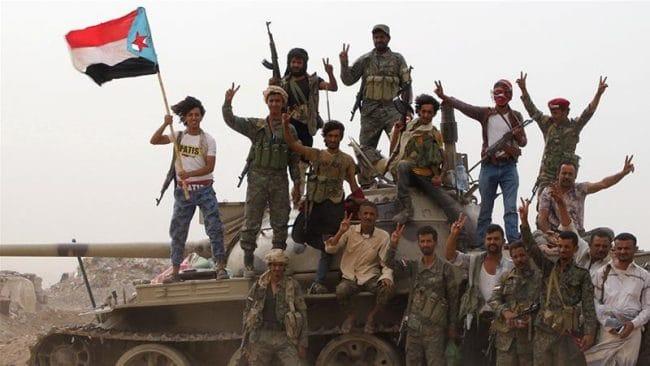 Yemeni fighters