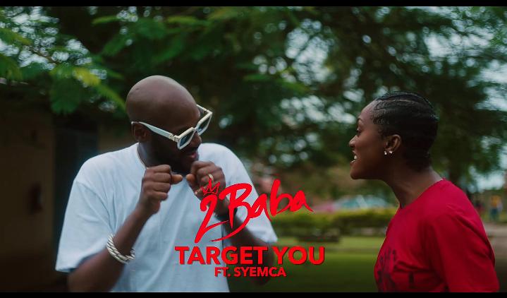 target-you-2baba-linda-osifo-symeca