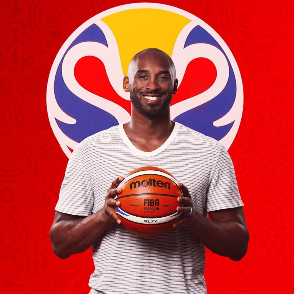 kobe-bryant-basketball-hall-of-fame-toke-makinwa-issa-rae-asisat-oshoala-football-history-latest-news-global-world-stories-monday-may-2021-style-rave